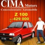 Zoyte Z100 de Cima Motors Algérie: la voiture la moins chère au Salon d'Alger 2012