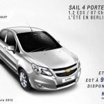 Diamal-Chevrolet: l'été s'annonce prometteur
