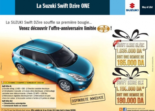 articles-Suzuki_Swift_Dzire_One_Algerie_204102401