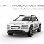 Citroën Algérie : Une carte de voeux électronique!