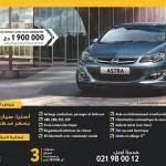 Opel Algérie: Astra Cosmo toujours à 1 900 000 DA