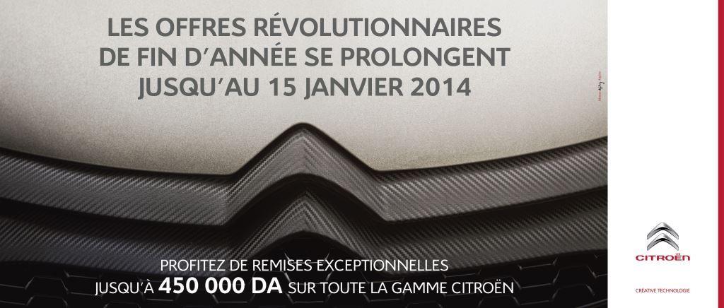 1880x800-Web-fin-dannée-2013-011