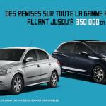 Peugeot Algérie 2014: Des remises à ne pas laisser passer!
