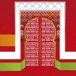 Kia Algérie: Des remises allant jusqu'à 250 000 DA