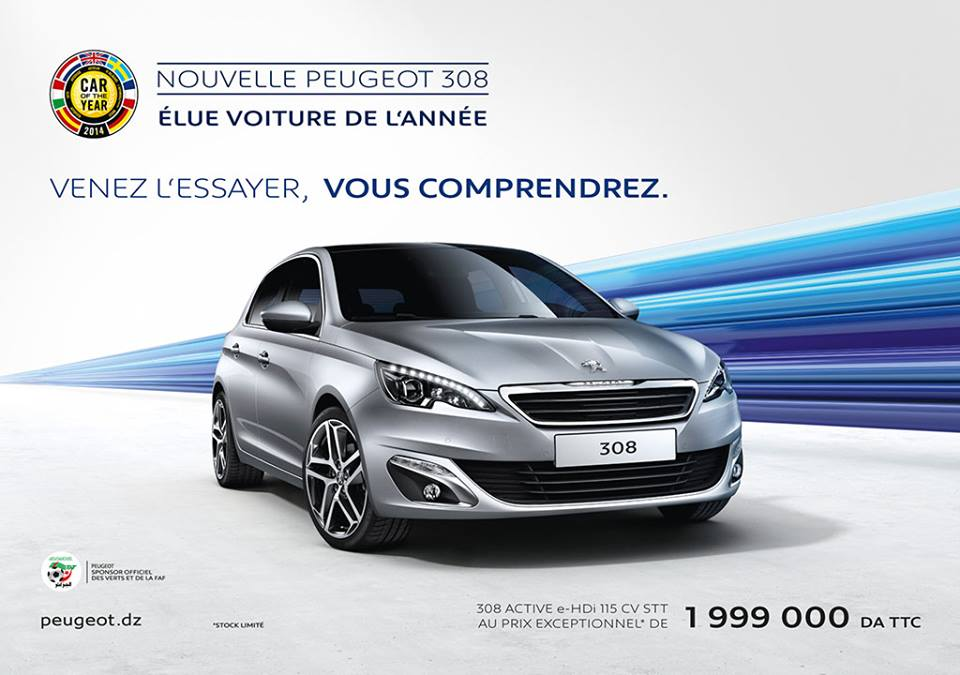 peugeot 308 meilleure voiture de l ann e 2014. Black Bedroom Furniture Sets. Home Design Ideas