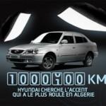 Hyundai Algérie : A la recherche de l'accent qui a le plus roulé