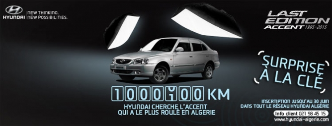 Hyundai_Accent_2015_Algerie