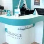 Alliance /Algérie 2015 : Une assurance tous risques au Kilomètres