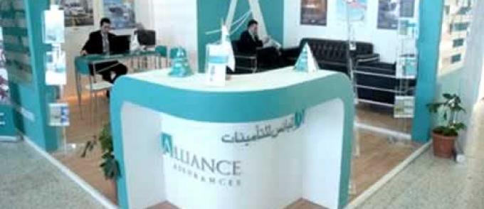 alliance-assurance