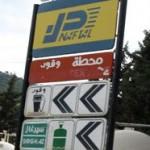 Auto Algérie: Un nouveau carburant pour la réduction d'émissions Co2