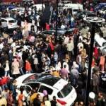 Le Salon Automobile d'Alger se tiendra du19 au 28 mars 2014
