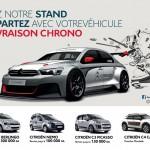 Les Remises « Citroën » au salon d'Alger 2014