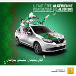 Renault Algérie : Première « Symbol » livrée à ATM Mobilis
