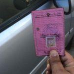 Le permis de conduire à points, bientôt appliqué en Algérie